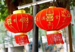 red-lantern-1202514_960_720