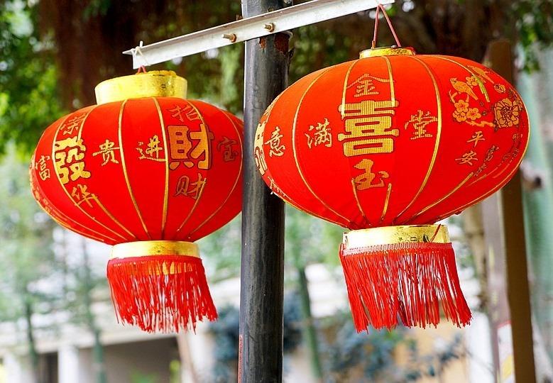 Víkend s čínskou medicínou a čínskou astrologií 27.-29. ledna